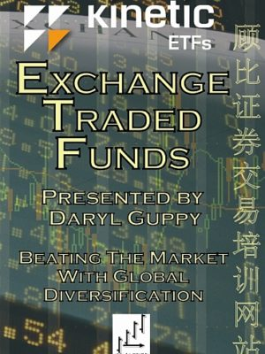 Exchange Traded Funds DVD