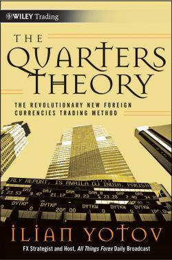 Quarters Theory