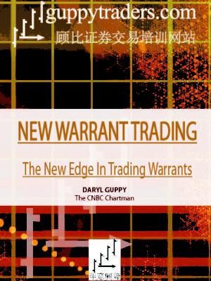 New Warrant Trading