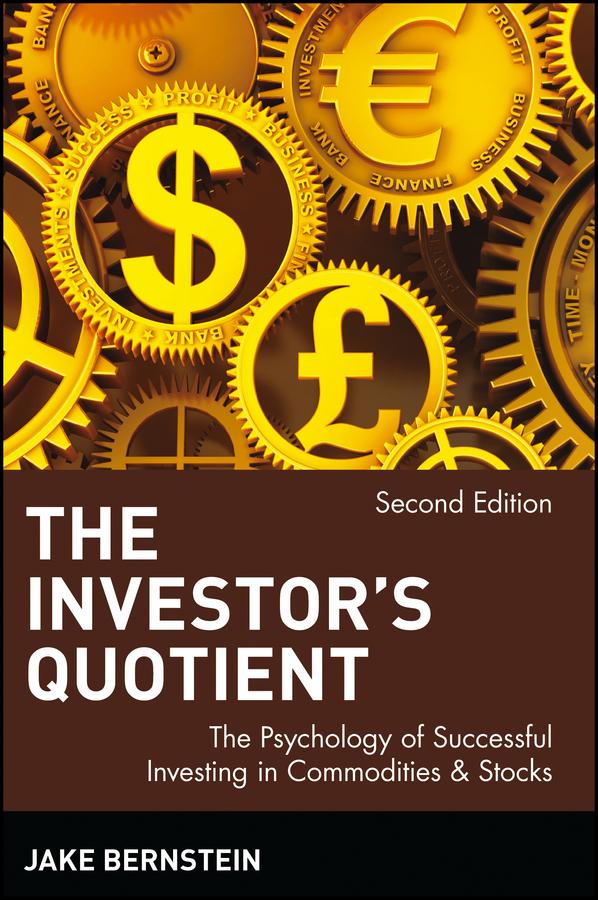 The Investor's Quotient