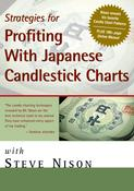 Strategies for Profiting with Japanese Candlestick Charts Volume 1 and 2 DVD Set